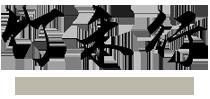 台中塗料(竹禾行塗料), 塗料, 工業塗料, 氟碳塗料, 環氧樹脂, EPOXY, 塗裝, 油漆, 底漆, 工業塗料, 噴漆, 金屬塗裝, 金屬噴漆, 地面塗裝, 工業塗裝, 廠房塗料, 地板塗料, EPOXY地板, 停車場地板塗料 就找中部最專業的竹禾行塗料! Logo